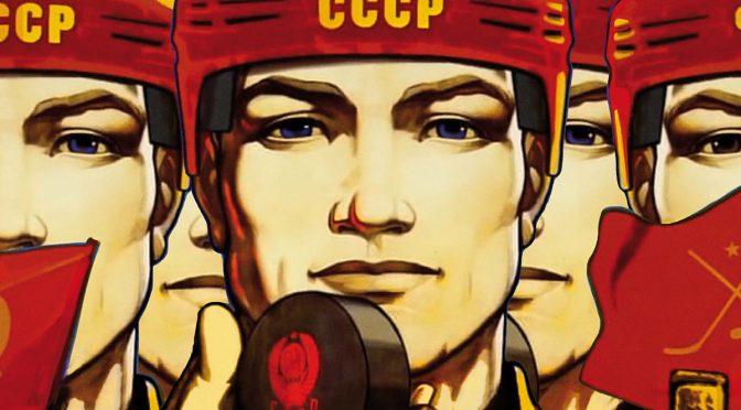 7 février : Au Ciné-Histoire : La Guerre froide